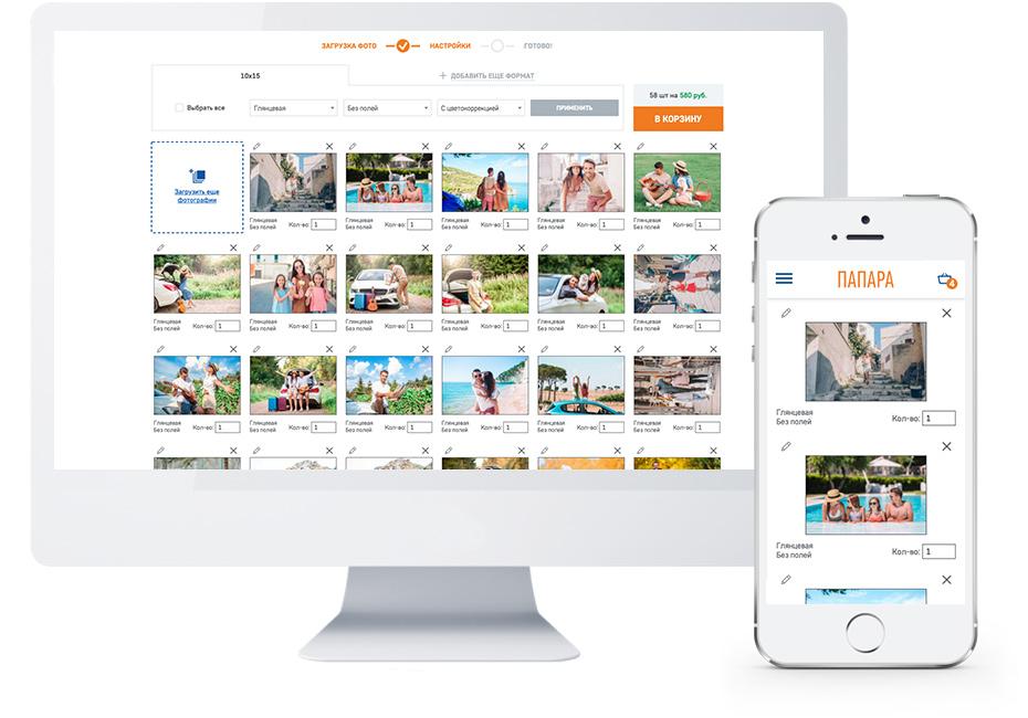 Заказать печать фотографий онлайн москва