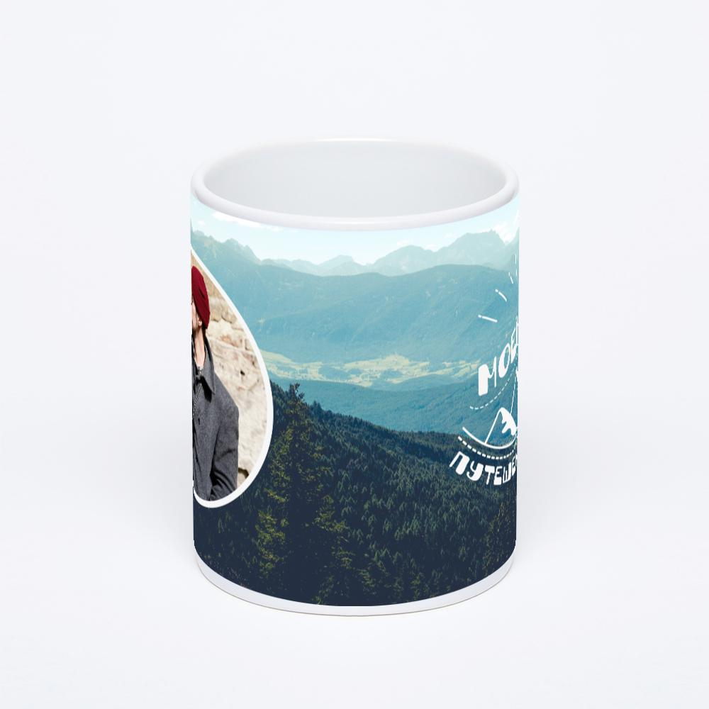 сувенирные чашки с фотопечатью ялта она